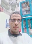 خالد, 25, Cairo