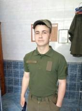Sasha, 21, Ukraine, Kharkiv