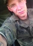 Aleksey, 20, Ulan-Ude
