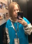 Екатерина, 22, Saint Petersburg
