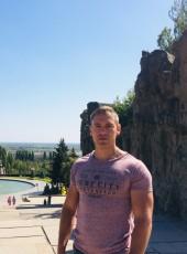 Aleksey, 35, Russia, Zelenograd