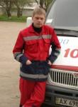 Denis, 36, Kharkiv