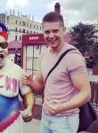 Andrey, 24, Volgograd