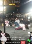 王大海, 42, Xi an