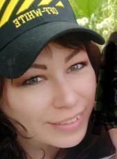 Svetlana, 36, Russia, Saint Petersburg