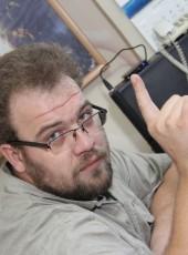 Andrey, 36, Russia, Dobryanka