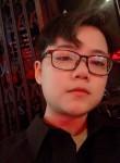 Ryu, 24  , Ho Chi Minh City