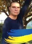 Bogdan, 33, Zaporizhzhya