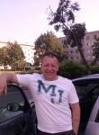 сергей, 50 лет, Москва
