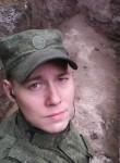 Владимир, 27 лет, Мещовск