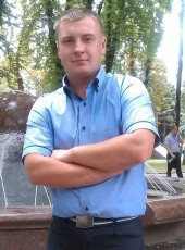 Aleksandr, 28, Ukraine, Zhmerynka
