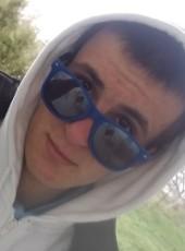 Максим, 21, Ukraine, Kalynivka