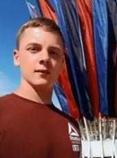 Dmitriy, 22, Russia, Krasnoyarsk