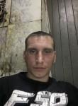 Ник, 30 лет, Красноярск