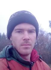 Vladislav, 24, Ukraine, Cherkasy