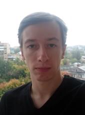 Andrey, 32, Russia, Yekaterinburg