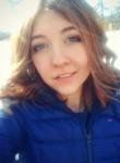 Viktoriya, 22, Moscow