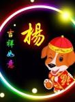 珍爱永恒, 49  , Suzhou (Jiangsu Sheng)