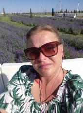Olga, 43, Russia, Vidnoye