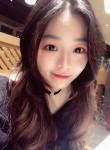 吴佳琦, 28  , Sanming