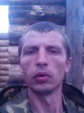 Slava, 39, Russia, Ulan-Ude