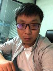 lyrae, 40, China, Beijing