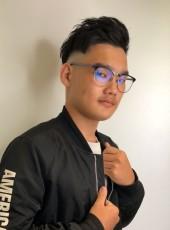 台南硬棒, 23, China, Tainan