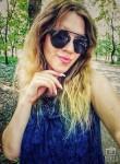 Лера, 22, Luhansk