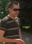 андрюшка, 33 года, Красноуфимск