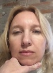 Ilona, 51  , Pushkino