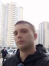 Artem, 40, Russia, Ramenskoye