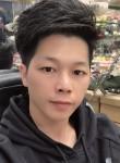彼此彼此, 29  , Zhongshan