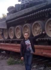 Artem, 26, Ukraine, Chernihiv