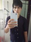 ༺艾锋༒科技จุ๊บ༻, 26  , Heyuan