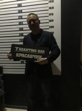 Zhan, 32, Kazakhstan, Aqsay