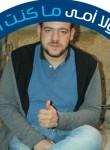 Mostafa, 28, Cairo