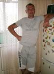 Максим, 41 год, Воскресенск