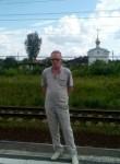 сергей, 18 лет, Пятигорск