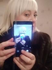 Карина, 43, Ukraine, Odessa
