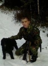 Andrey, 41, Russia, Gubkinskiy