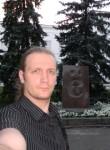 Viktor, 38, Samara