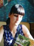 Маринка, 34 года, Протвино