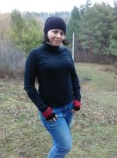 Оксана, 34, Україна, Полтава