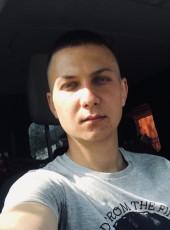 Макар, 21, Ukraine, Rivne