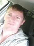 Dmitriy, 27  , Surskoye