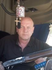 Mikhail, 55, Russia, Tver