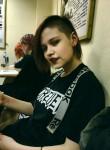 Marta Lisina, 19, Moscow