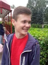 Kirill , 23, Belarus, Hrodna