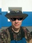 Игорь, 40 лет, Ковров