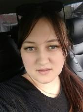 Ella, 25, Russia, Yekaterinburg